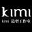 KIMI化妝造型