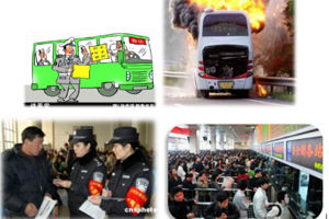 春节前安全教育