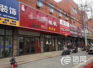 最新影樓資訊新聞-李滄babypastel兒童攝影店跑路 近百名顧客受損失