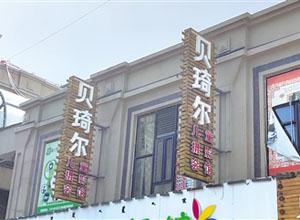 """最新影樓資訊新聞-影樓倒閉 會員卡內余額""""打水漂"""""""