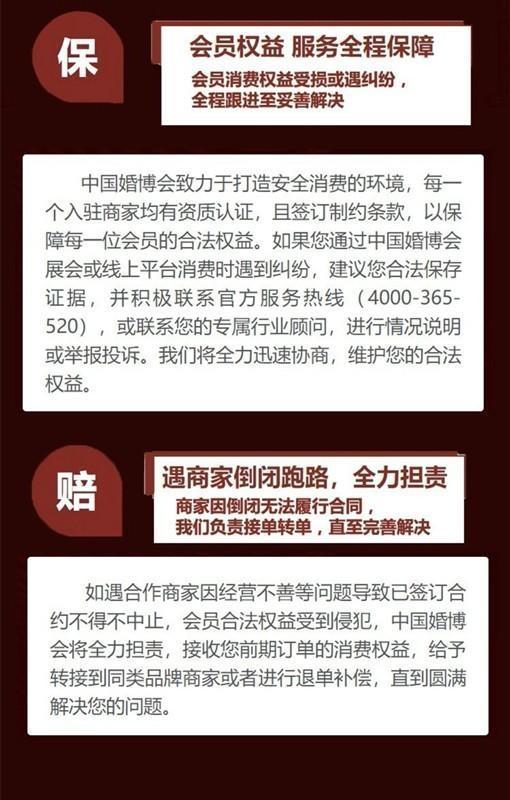 """成都风尚国际婚纱摄影倒闭 业内人士:近期或现""""关门潮"""""""