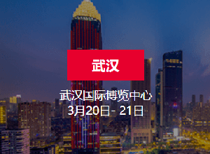 2021中国婚博会春季展7大城市最新时间表