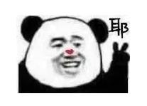 杨紫杂志造型疑指抄袭王菲?摄影师回怼:快去告!(图16)