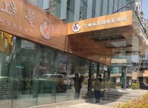 最新影樓資訊新聞-青島一影樓老板跑路,200余顧客被坑!